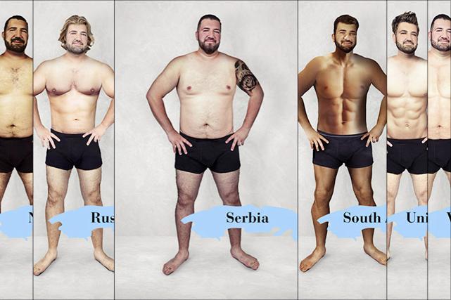 Evo kako izgleda prosečan stanovnik Srbije (foto: Superdrug.com)