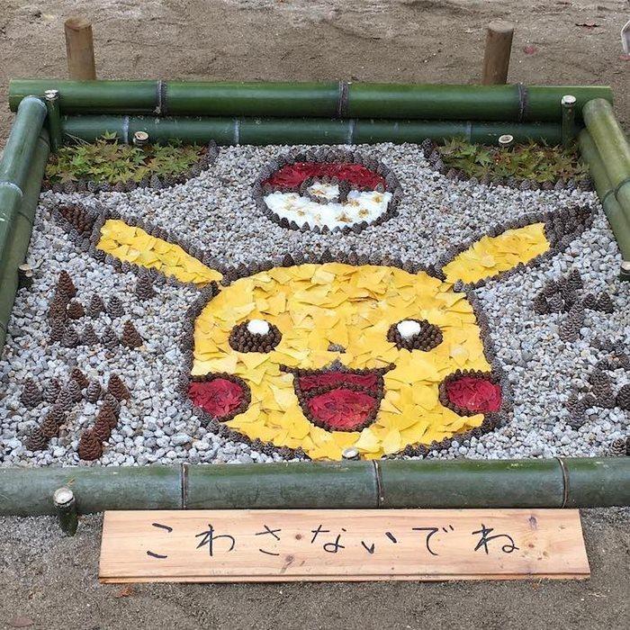 japan-lišće-umetnost-7